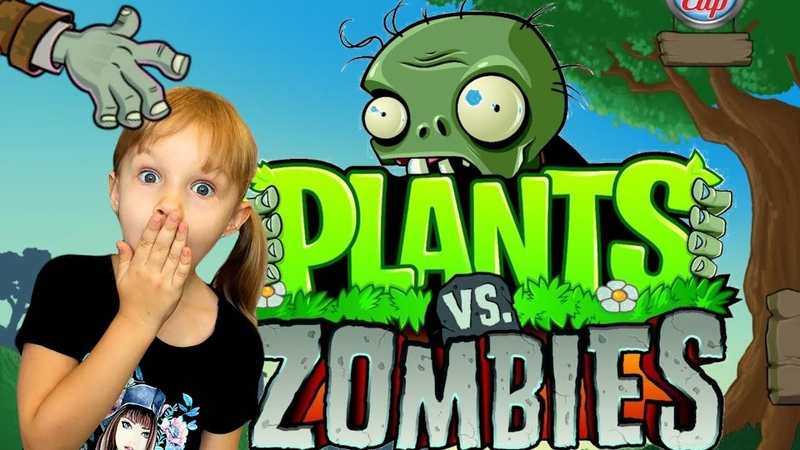 Растения против зомби Я ЗОМБИ ребусы в Plants vs Zombies