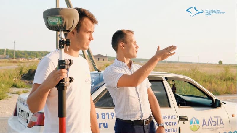Бизнес это планирование Регистрационно кадастровое агентство Альта Александра Добруна и Талята Белялова
