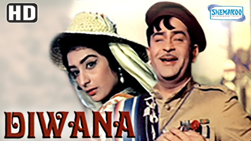 Diwana (HD)- Hindi Full Movie - Raj Kapoor | Saira Banu | Lalita Pawar