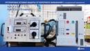 Регулировка расцепителей максимального тока блоков МРТ Про и МРТ Про GF выключателей серии Протон