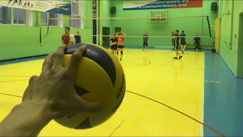 ВОЛЕЙБОЛ ОТ ПЕРВОГО ЛИЦА Volleyball first person Волейбольная тренировка
