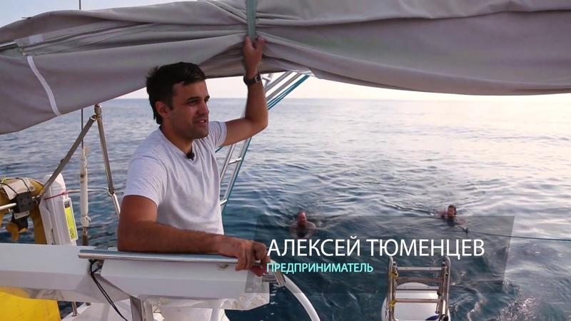 Живи в ритме HIT NON STOP Алексей Тюменцев. 2 выпуск