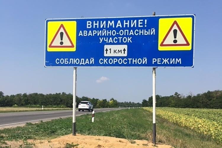 На Дону ликвидируют семь очагов аварийности на региональных дорогах