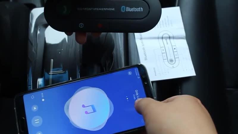 Бортовое Bluetooth-устройство