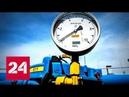 Украина в панике Новый удар Путина 60 минут от 16 01 19