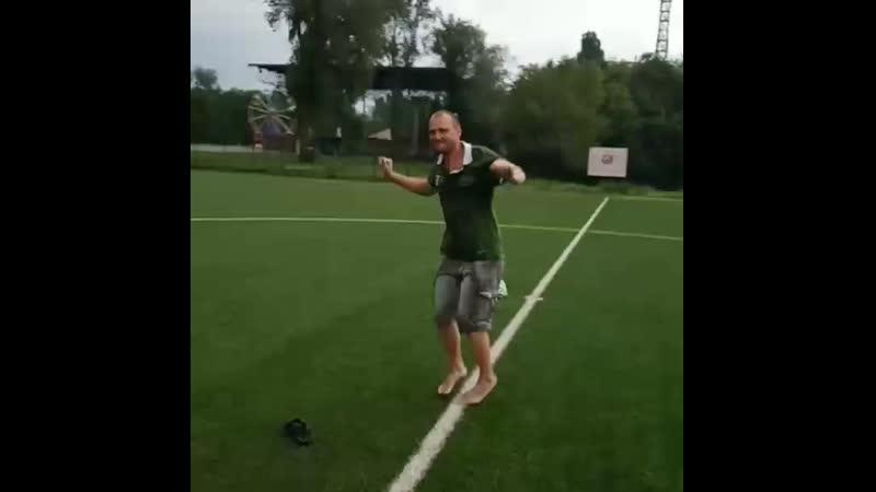 Танец папы на победе сына
