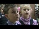 школа интернат 26 Рязань Странички истории Школьный день весна 2013г