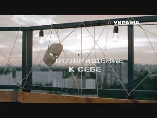 Вoзвращениe к сeбe 1-4 серии ( Мелодрама ) от 18.11.2018