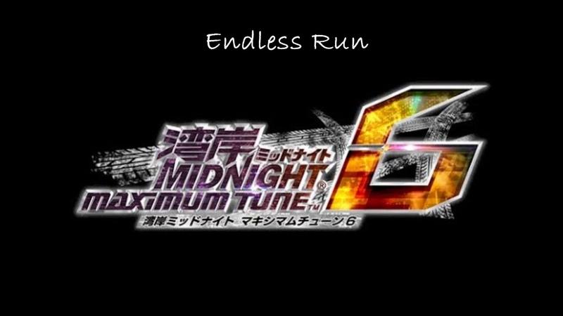 Endless Run - Wangan Midnight Maximum Tune 6 OST