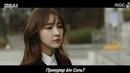 [Yooмi♡Sub] Партнёры по правосудию (01-02/32) [рус.саб] (перезалив)