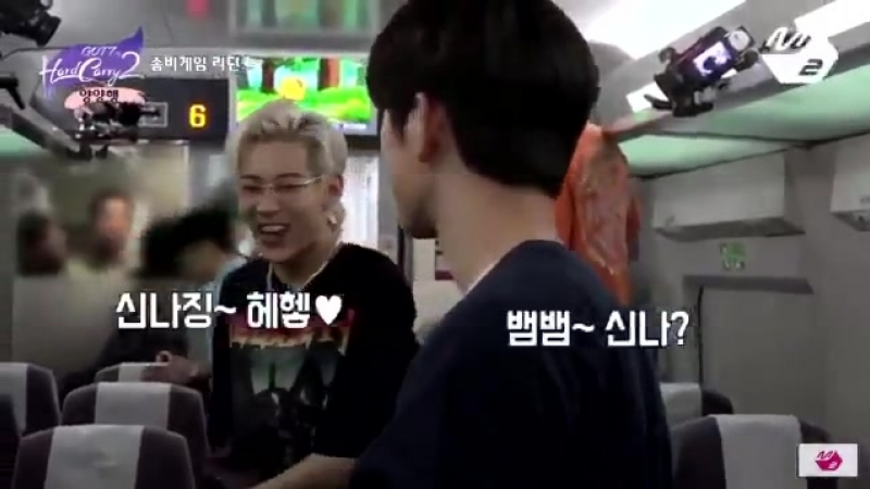 Jy bambam are you excited - bb I'm excited heh_ - HE'S SO CUTE
