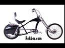 Купить велосипед чопер