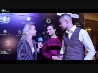 Бизнес-вечеринка #PROFTUSOVKA. Руслан и Леся Авчинниковы   prosvet-tv.ru
