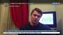 Новости на Россия 24 Матчу Спартак Крылья Советов может помешать мороз