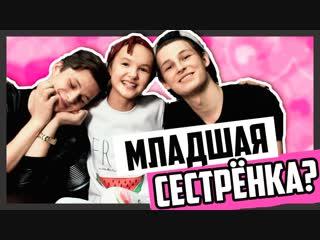 УГАДАЙ ПЕСНЮ ПО SIRI w_⁄ Арина Данилова