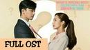FULL OST What's Wrong With Secretary Kim / Why Secretary Kim – 김비서가 왜 그럴까 Part. 1 - 5