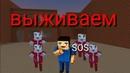 Нубик выживает в мире зомби Block Strike