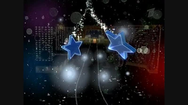 Dve.zvezdy.2.(vipusk.8).2008.DivX.SATRip