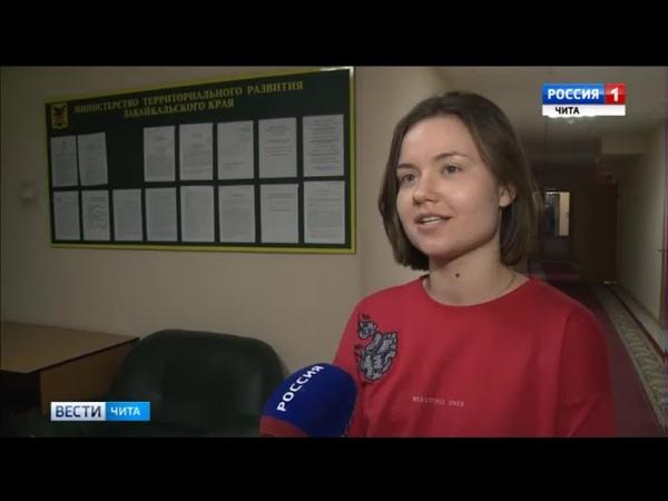 Студенты-волонтеры ЗабГУ помогают пенсионерам настроить цифровое телевидение
