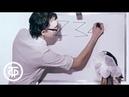 Советские учебные фильмы | Геометрия для детей | Угол для непослушных детей. 1982 г.