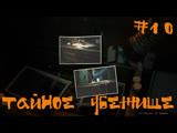 Resident Evil 2 biohazard Re2 Прохождение Леон А Тайное убежище #10