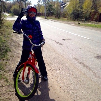 Юля Елизарова