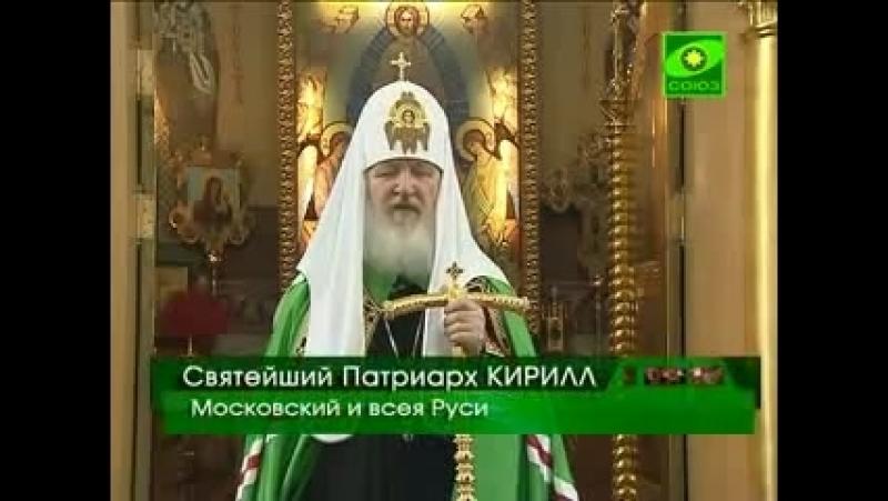 Слово святейшего Патриарха Кирилла в день Георгия Победоносца