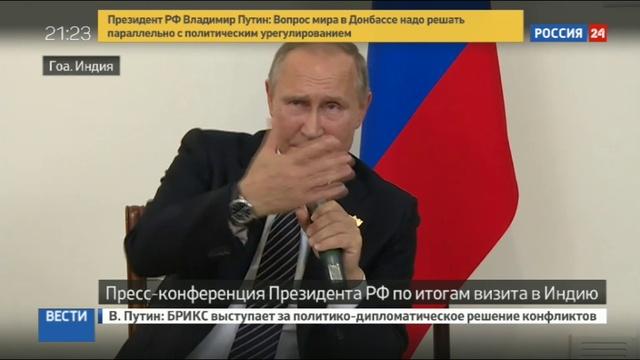 Новости на Россия 24 • Фиг им: Владимир Путин о санкциях, отношениях с США и прослушке. Полная версия пресс-конференции в