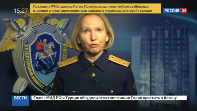 Новости на Россия 24 • СКР возбудил новое уголовное дело из за обстрелов в Донбассе