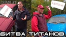 БИТВА ТИТАНОВ. Москвич 2141 vs ВАЗ 2108 серия 1