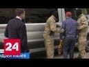 Громкие аресты в Сочи и Краснодаре чиновники проворачивали жилищные аферы - Россия 24