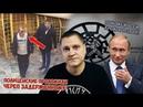 Полицейские проломили череп задержанному! ПОЛИЦЕЙСКИЙ БЕСПРЕДЕЛ! Путин поможет всем, кроме русских!