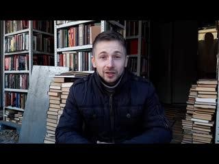 6,000 руб. штраф за своё хобби! 06.03.2019 год.