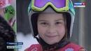 Летающие лыжники Прикамья завоевали 3 медали «Рождественского турне»