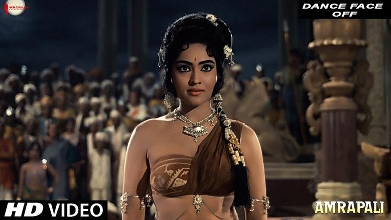 Vyjayanthimala's Dance Face Off | Amrapali | HD Video | Sunil Dutt | Shankar - Jaikishan