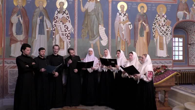 Хор Патриаршего центра г Москва Величание Благовещению 5 го гласа и путного роспева