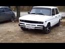 Тюнинг автомобил ВАЗ 2106