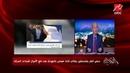 فيديو متداول لسفير قطر يدفع فيه الأموال لق1