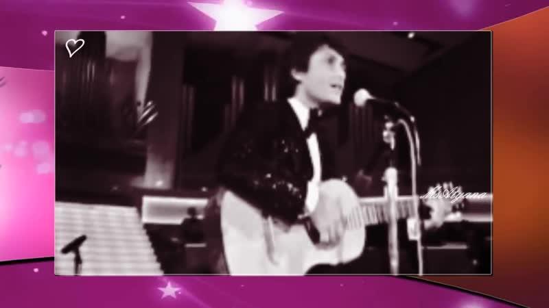 Ретро 60 е -Тони Ренис _⁄ Tony Renis - Quando Quando (клип)
