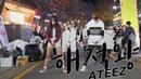 [KPOP IN PUBLIC] 숨겨진 명곡?! 남녀혼성 커플댄스!! ATEEZ (에이티즈) - 해적왕 (Pirate King) Cover Dance 커버댄스 4K