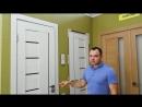 Дверные проемы межкомнатных дверей