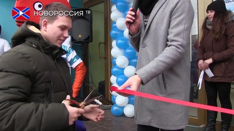 В Макеевке открылся новый магазин ГЕРКУЛЕС МОLОКО