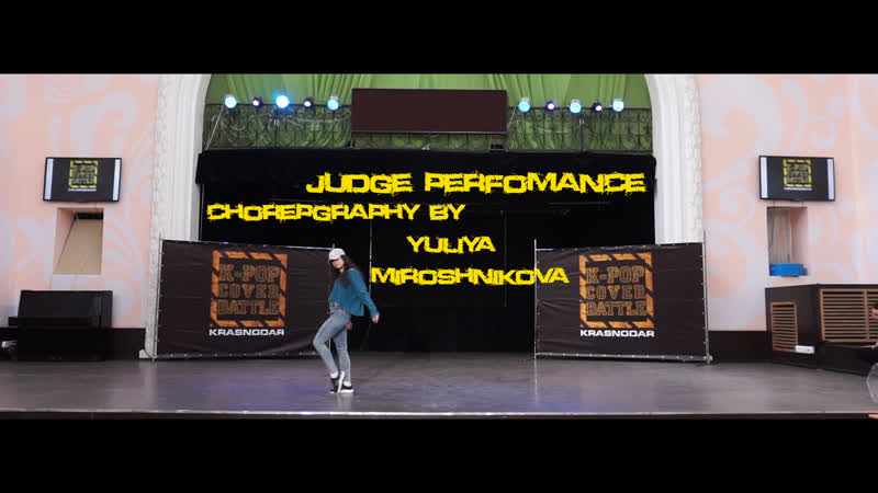 Judge Perfomance The Weekend As You Are choreo by Yuliya Miroshnikova K pop Cover Battle Krasnodar
