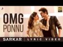 Sarkar - OMG Ponnu Lyric Video ¦ Thalapathy Vijay, Keerthy Suresh ¦ A .R. Rahman ¦ A.R Murugadoss