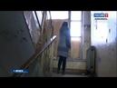 Жильцы одного из общежитий в Бердске жалуются на невыносимые условия жизни