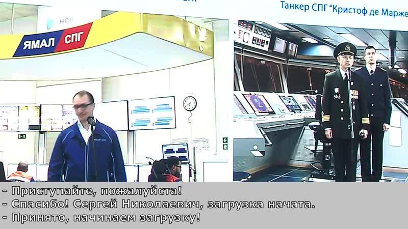Ямал СПГ вышел на проектную мощность