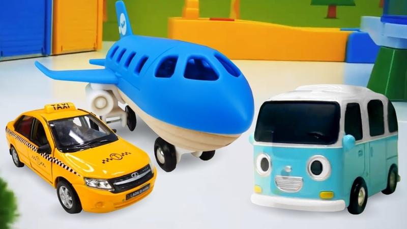 Neue Einsätze für die Helfer Autos. Spielzeugvideo für Kinder. Helfer Autos auf Deutsch.