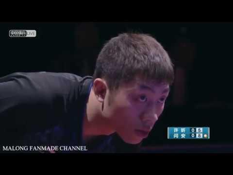 Xu Xin vs Yan An   Semi-finals   China Super League 20182019