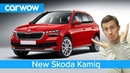 New Skoda Kamiq SUV 2020 see why it's a better buy than a VW T Roc