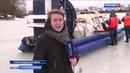 Спасатели продолжают готовиться к весеннему паводку. В Новгородском районе специалисты управления МЧС бурили лунки для подрыва льда. Чего ждать от стихии в этом году узнал Максим Петров.